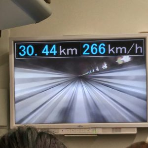 超電導リニア時速266㎞