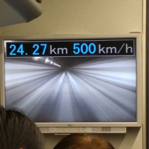 超電導リニア時速500㎞