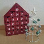クリスマスまでのお楽しみ!アドベントカレンダー