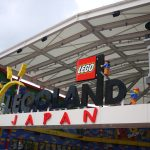 夏休みにレゴランドジャパンに行ってきた!小学校低学年にオススメ