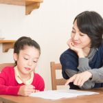 小学校2年生に向けて家庭での取り組み